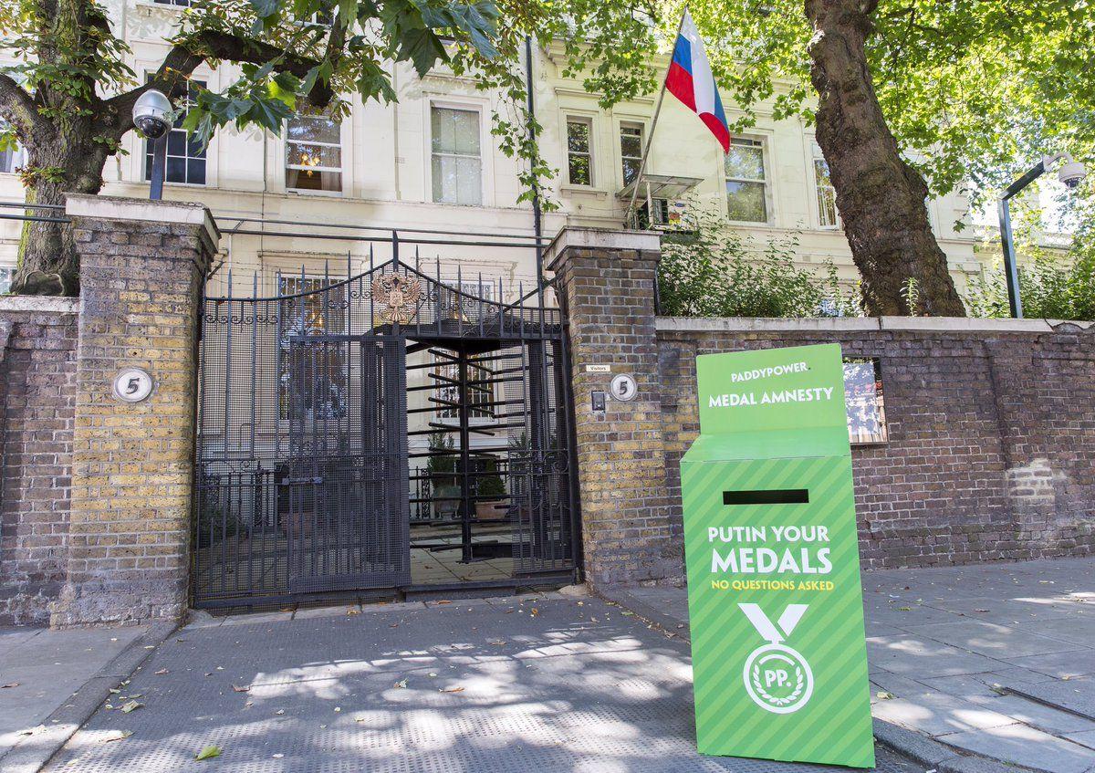 Россиян призывают сдать медали, добытые нечестным путем  / coolyanews.info
