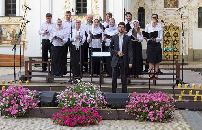 Хор прихода святого Сергия Радонежского на фестивале в Киево-Печерской Лавре