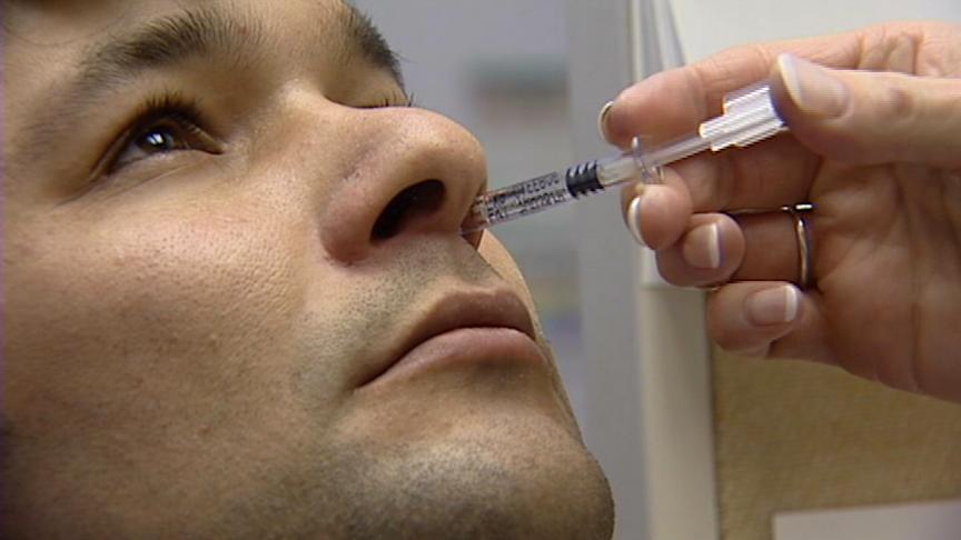Интраназальная вакцина / Фото: technews.tw