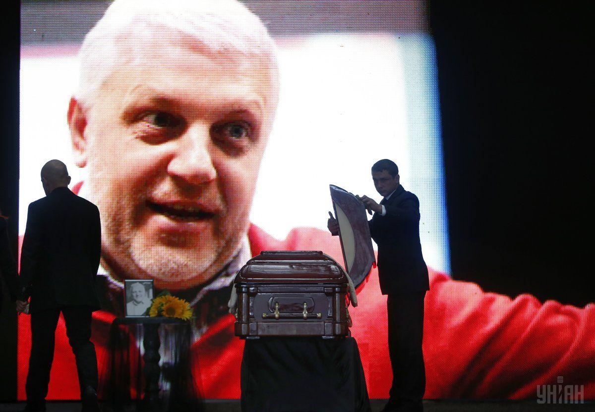 Слідство не вважає екс-співробітника СБУ причетним до вбивства Шеремета / фото УНІАН