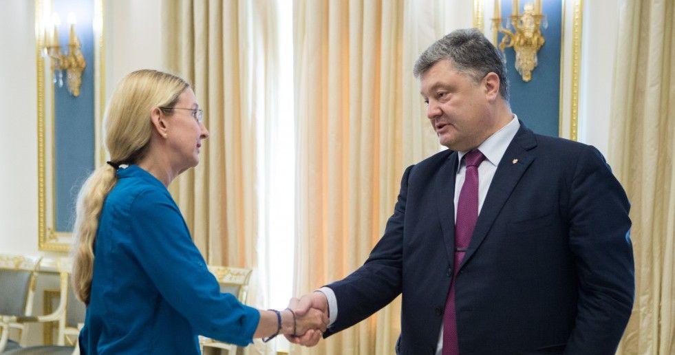 Ульяна Супрун И Петр Порошенко / Фото: president.gov.ua