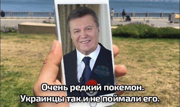 Фото facebook
