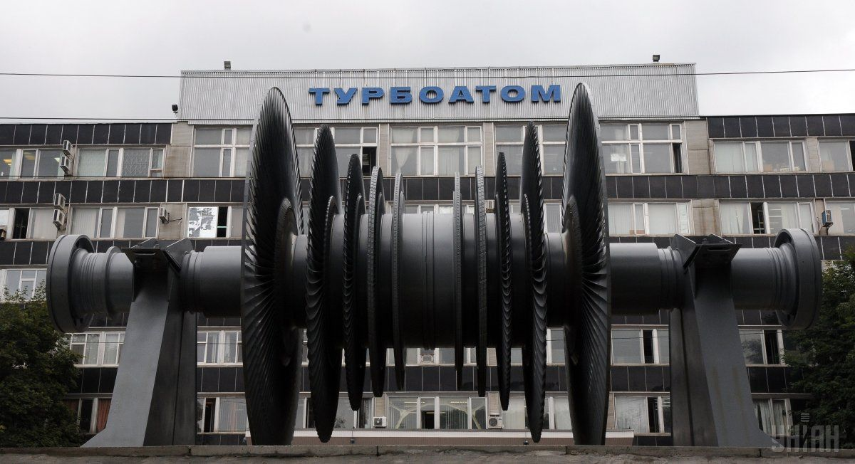 Гройсман: «Турбоатом» не может быть приватизированный / фото УНИАН