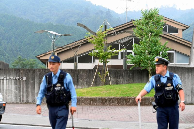 Япония / REUTERS