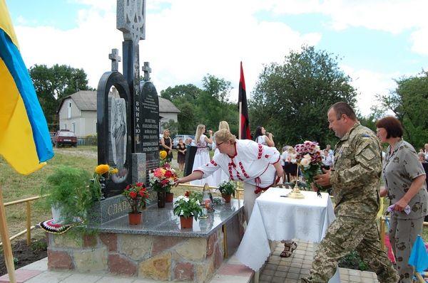 У Лопушанах відкрили пам'ятник / oda.te.gov.ua