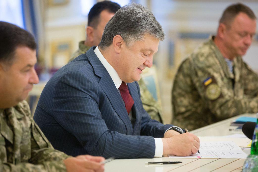 порошенко подписал / president.gov.ua