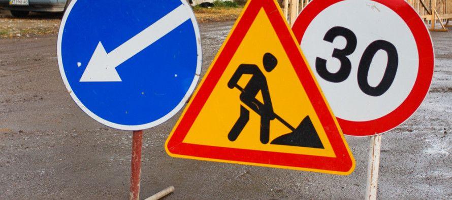 Обмеження руху будуть пов'язані із ремонтом доріг / фото rohatyn.com.ua