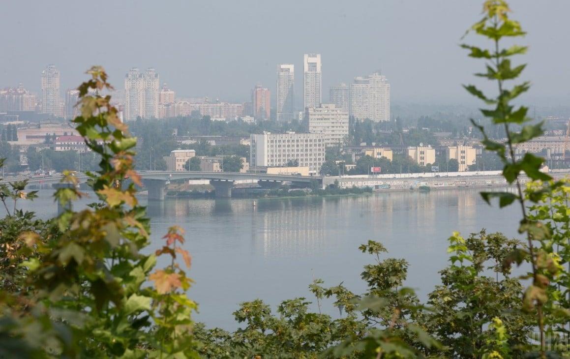 Київ накрило смогом / Фото: УНІАН