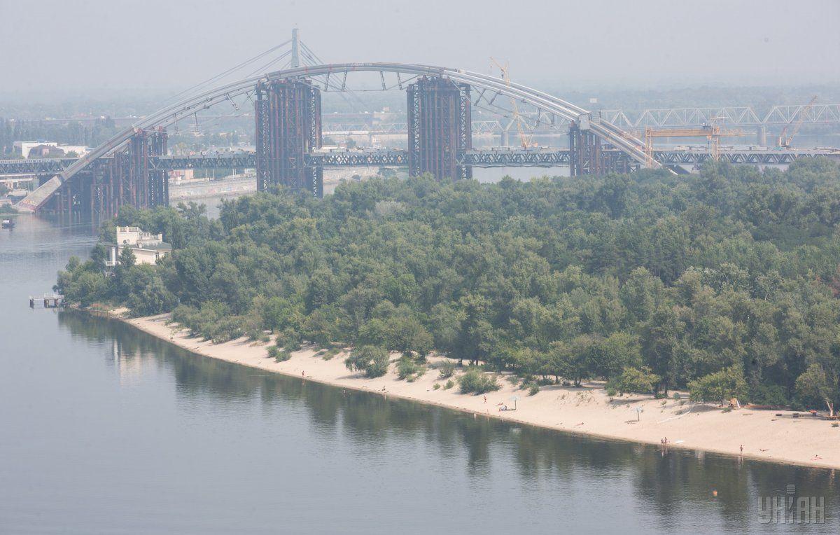Киев накрыло смогом / Фото: УНИАН