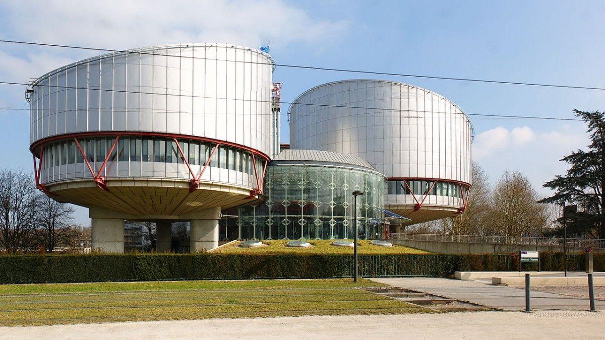 Россия требует от ЕСПЧ наказать Украину / CherryX via wikipedia.org
