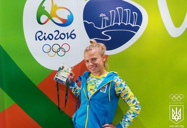 Юлия Прокопчук на Олимпиаде в Рио-де-Жанейро / фото noc-ukr.org