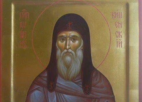 Преподобный Иоанн Святогорец (Вишенский).