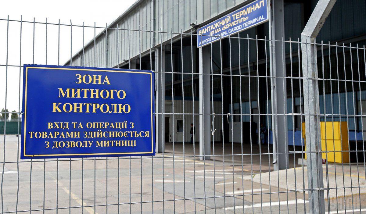 Правоохоронці затримали старшого інспектора Київської митниці на хабарі / фото УНІАН