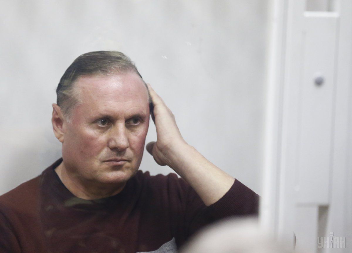 The Prosecutor General's Office will request that the court arrest Yefremov for a period of two months / Photo from UNIAN