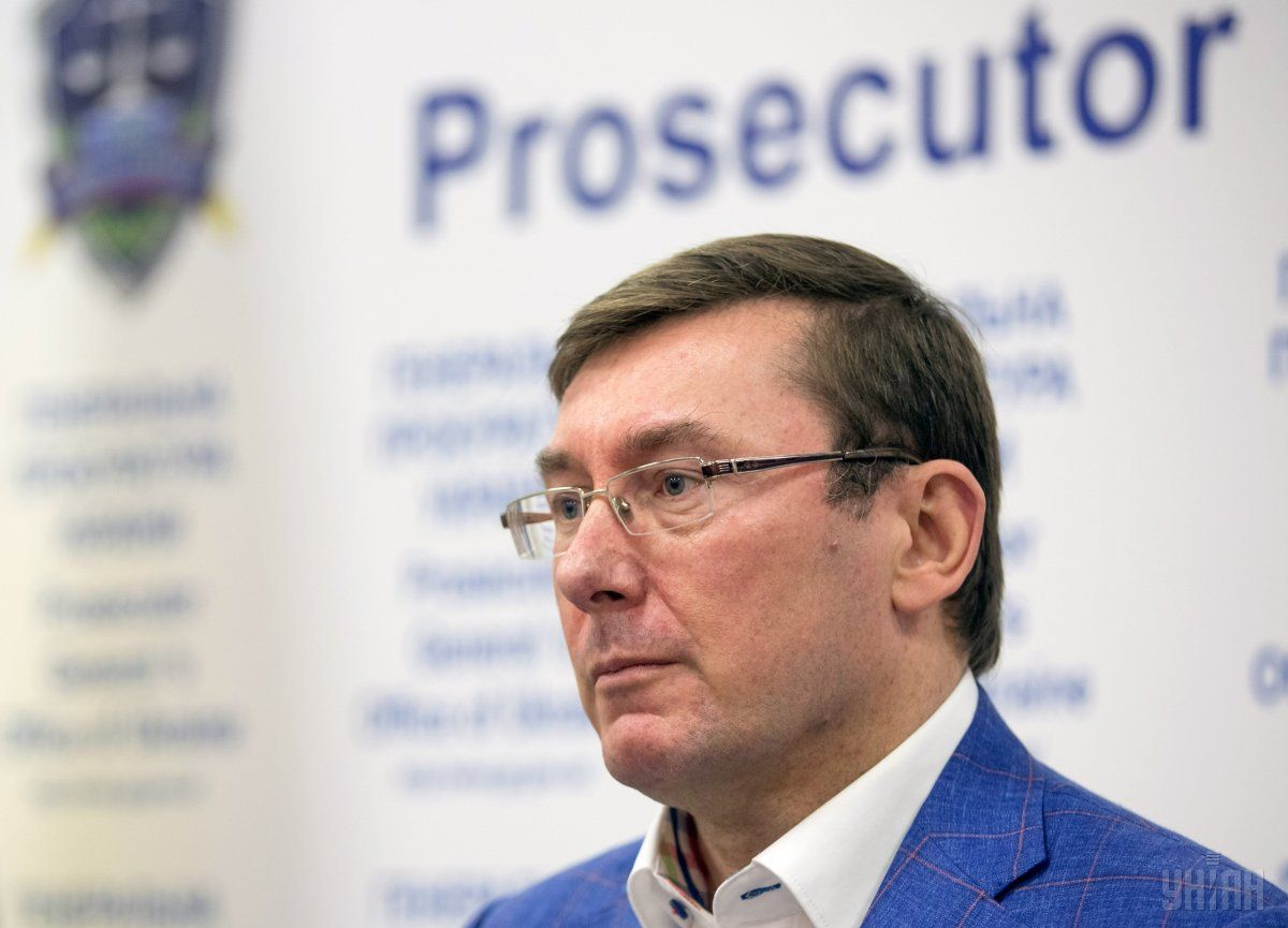 Prosecutor General of Ukraine Yuriy Lutsenko / Photo from UNIAN