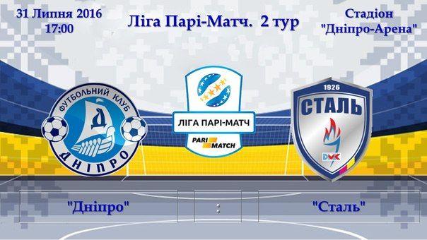vk.com/fc_dnepr_dnepropetrovsk