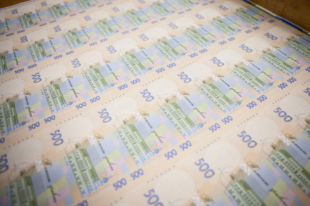 У квітні активи банків скоротилися на 7,844 млрд грн / фото НБУ