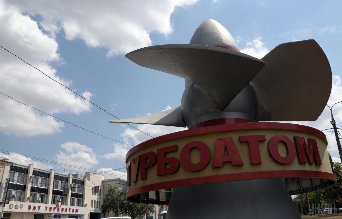 """Российское оборудование заменит продукция украинского """"Турбоатома"""" / фото УНИАН"""