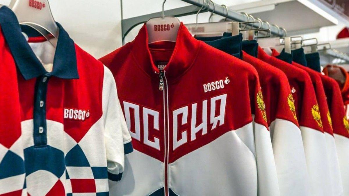 сборная России / instagram.com/bosco_ru