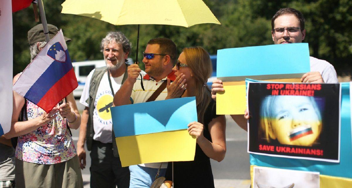 Щоб долучитися до акції, деякі українці приїхали з сусідньої Ітаплії / slovenia.mfa.gov.ua