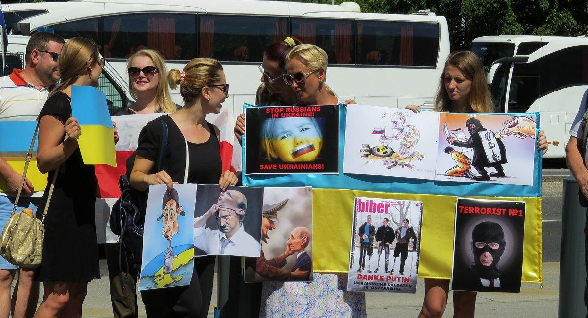 Акцію організували українці, які живуть у словенії / slovenia.mfa.gov.ua