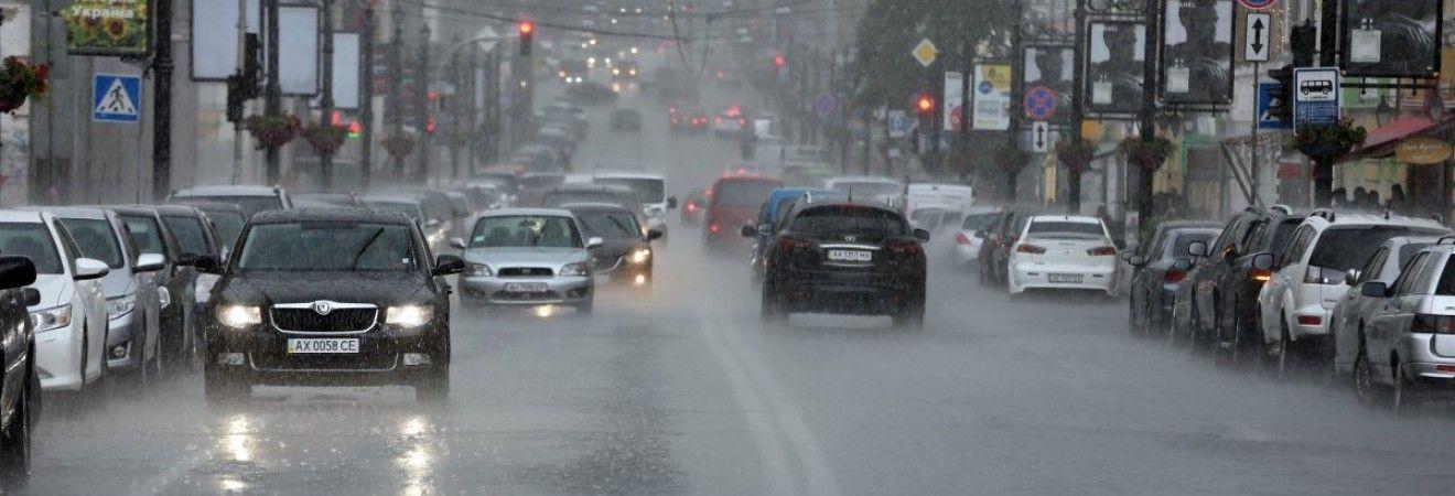 В Украине завтра сохранится прохладная погода, местами пройдут дожди с грозами (видеопрогноз)