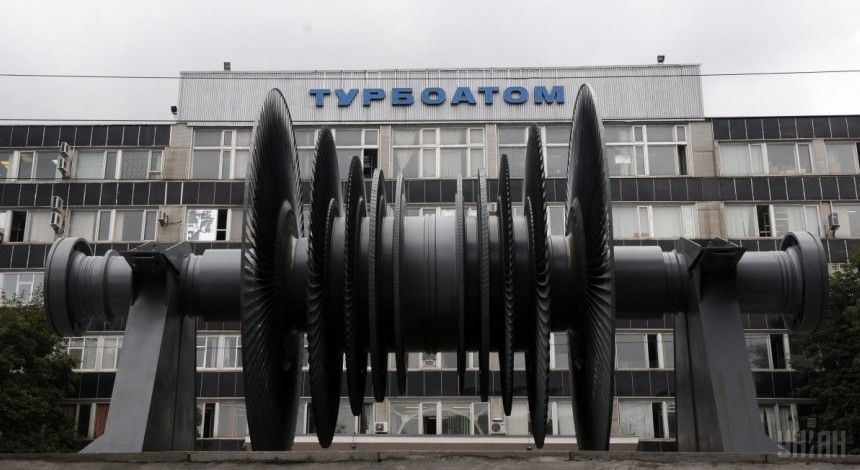 Контрольний пакет акцій «Турбоатома» залишиться в держвласності – Гройсман