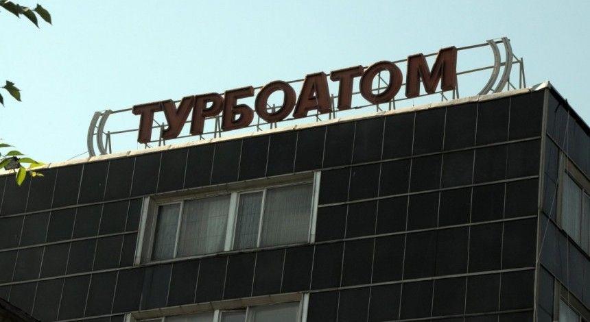 """Подготовка к приватизации: финплан """"Турбоатома"""" утвержден с прибылью более 763 миллионов"""