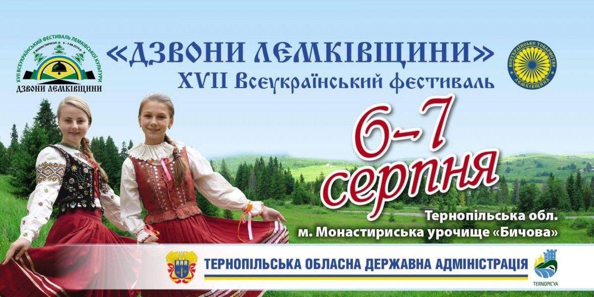 Фото teren.in.ua