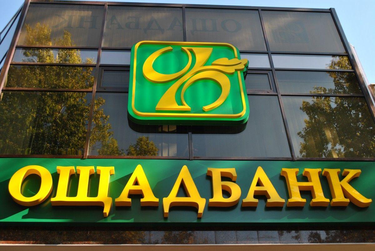 Всего по этому делу было арестовано 10 человек / фото zn.ua
