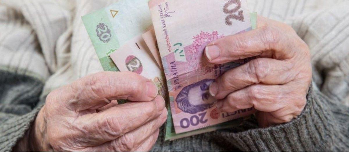 Пенсію виплачуватимуть через банк / tsn.ua