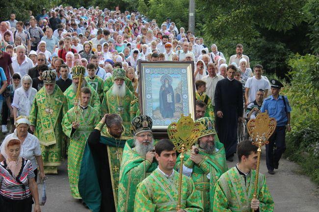 Фото gorod.cn.ua