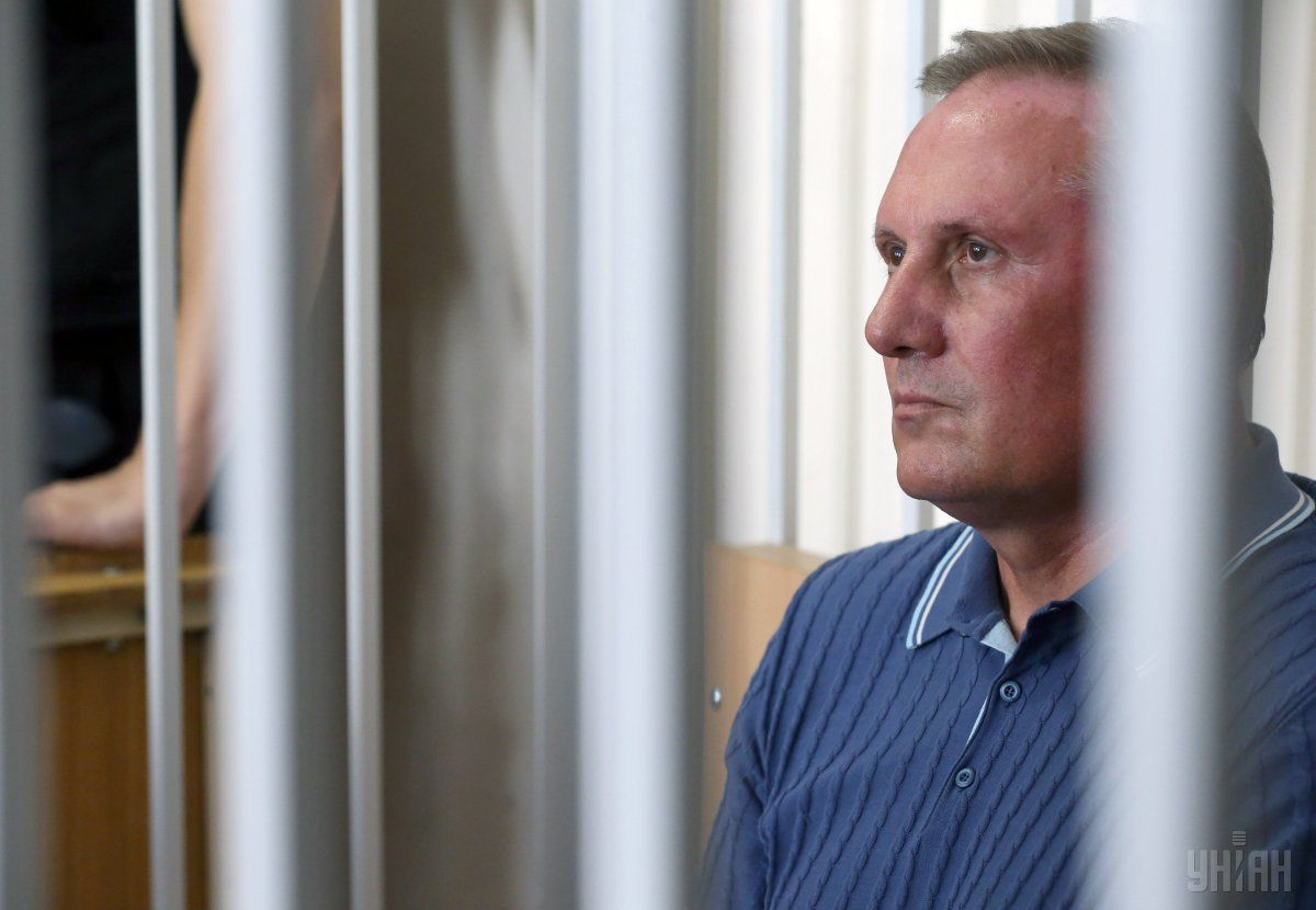 Yefremov is charged in connection with complicity in the creation of the self-proclaimed Luhansk People's Republic / Photo from UNIAN