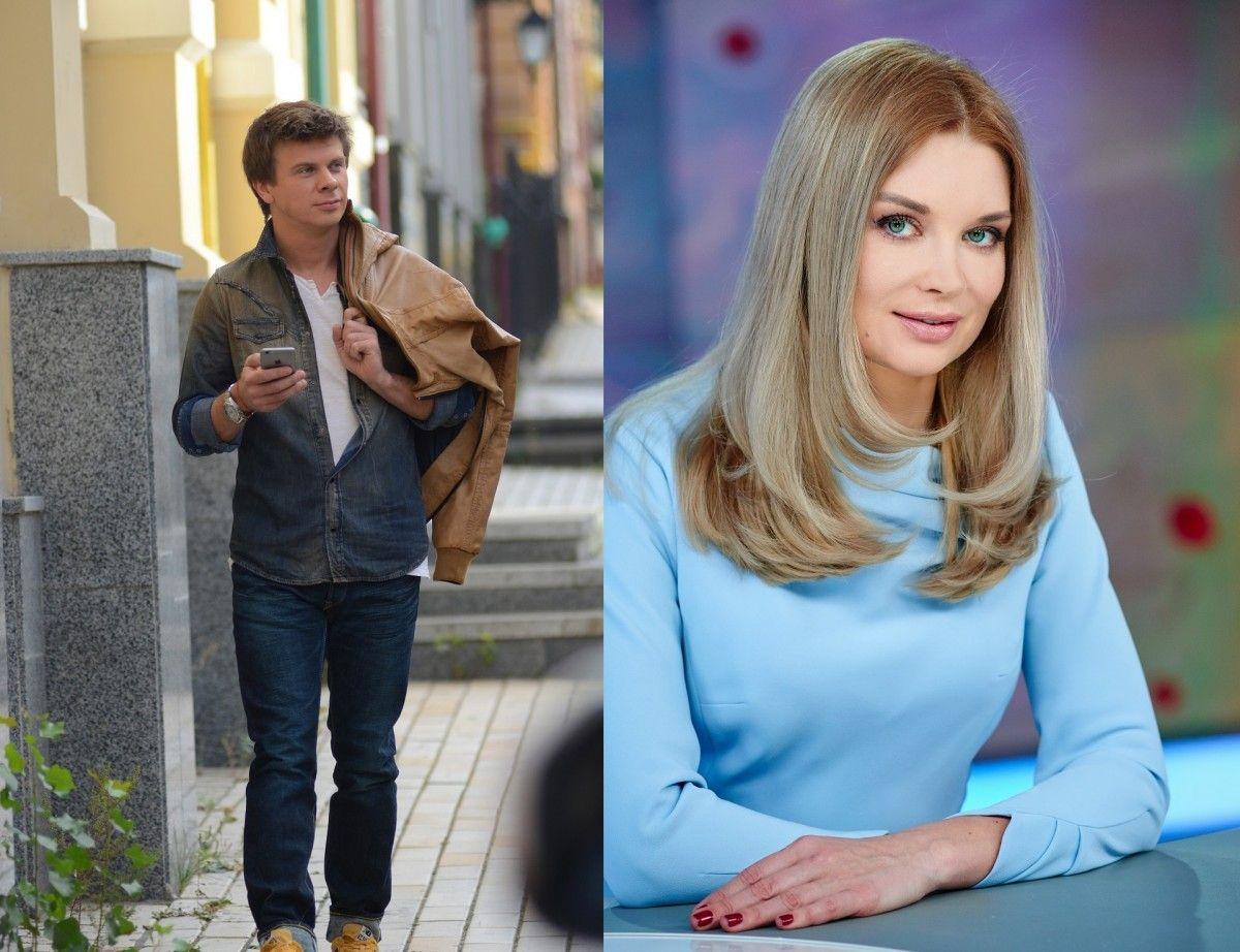 Дмитро Комаров та Лідія Таран