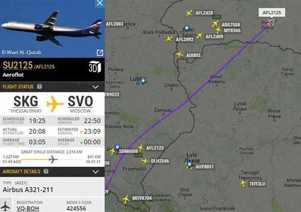 flightradar24\
