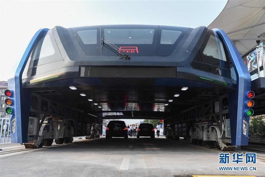 Фото xinhuanet.com/news.cn