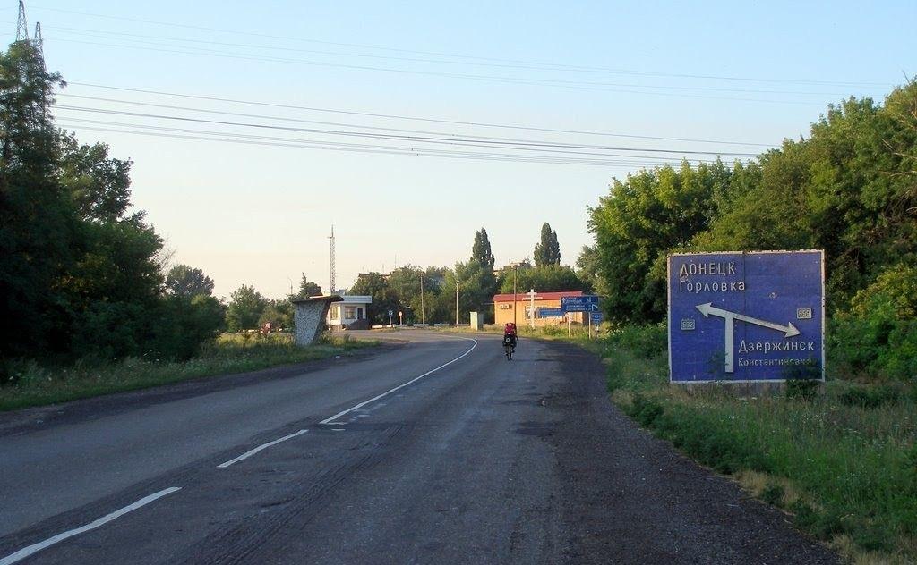 торецк (дзержинск) / panoramio.com