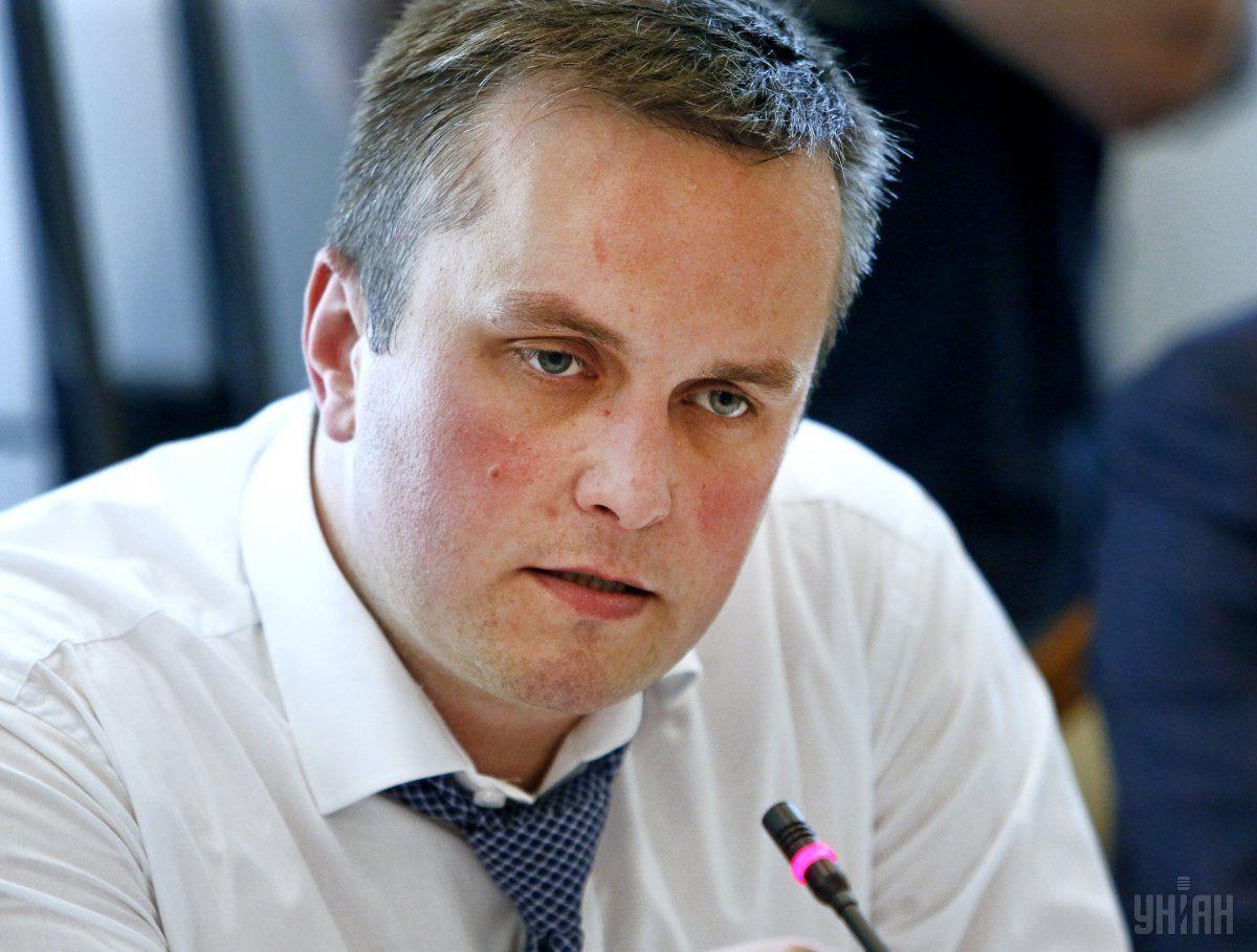 Холодницкий анонсирует в понедельник обращение в суд относительно избрания меры пресечения Охендовскому / УНИАН