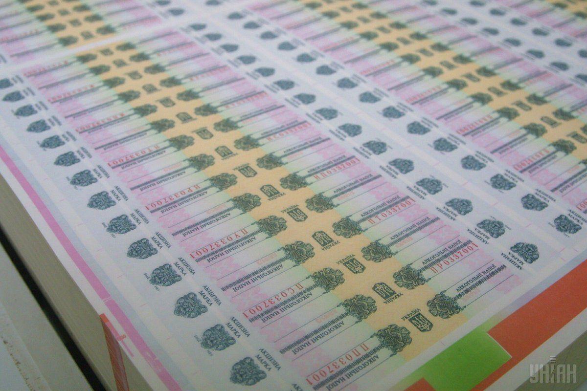 Правоохранители изъяли свыше 3 тонн поддельных акцизных марок / Фото УНИАН
