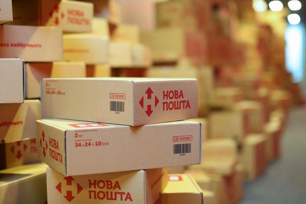 Після доставки кожного відправлення кур'єри обробляють руки та телефони антисептиком / plus.google.com