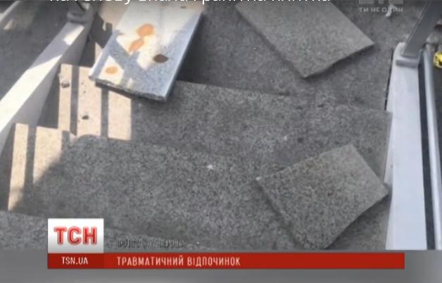 плитка, Борисполь / Скриншот