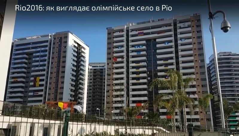 Олимпийская деревня / Скриншот