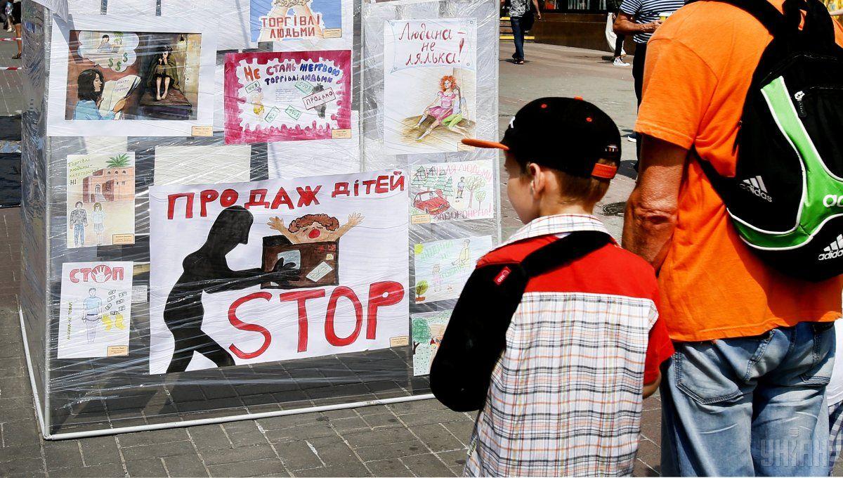 В первом полугодии в Украине полицейские установили пять фактов торговли детьми / фото УНИАН