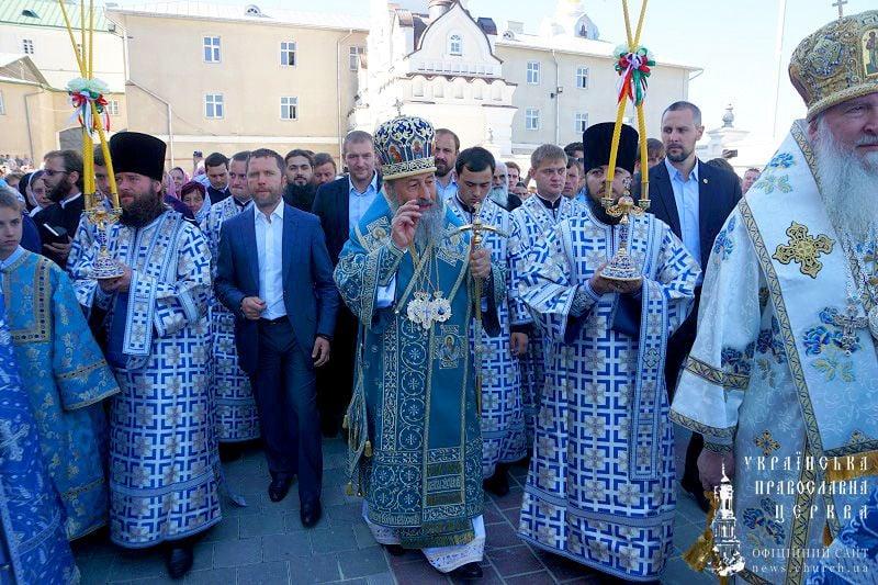 Блаженнеший Митрополит Онуфрий. Фото: church.ua