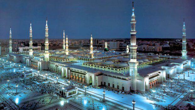Мечеть Аль-Харам. Фото:umma.ua