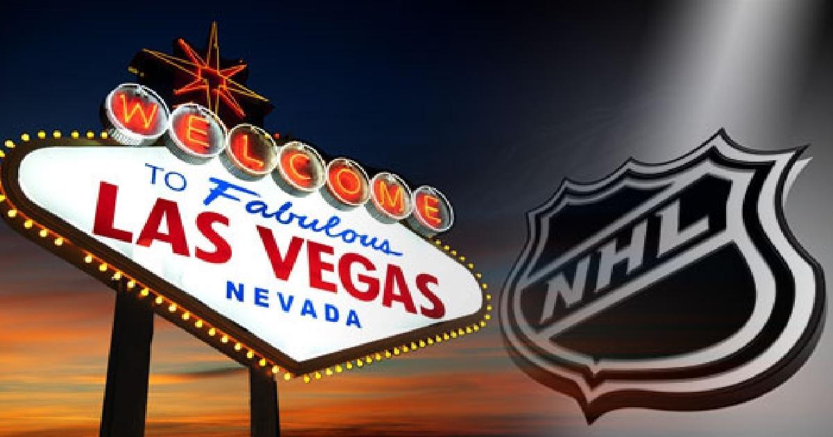Команда из Лас-Вегаса должна объявить свое название осенью / hockeyfeed.com