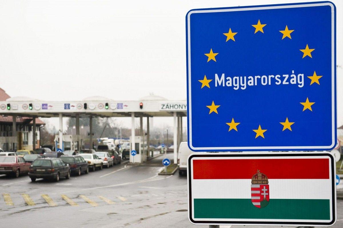 граница венгрия захонь / kanadaihirlap.com