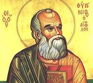 Преподобний Євгеній Етолійский (1595 р. - 5 серп.1682 р.)