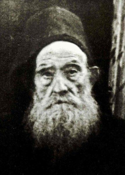 Афонский монах Артемий Григориатский (1848 - 8 августа 1941 гг.)