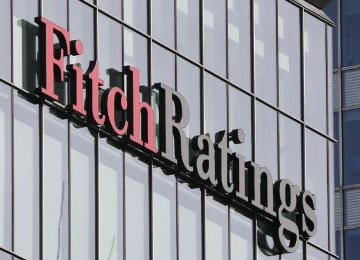 Fitch Ratings подтвердило долгосрочный рейтинг дефолта эмитента/ Иллюстрация REUTERS